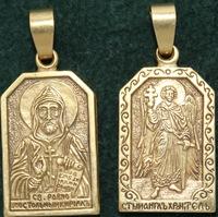 Нательная икона Кирилл бронза