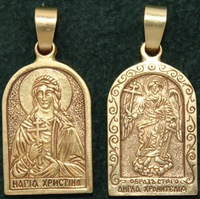 Нательная икона Клавдия бронза