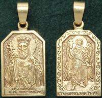 Нательная икона Константин бронза