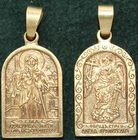 Нательная икона Ксения бронза