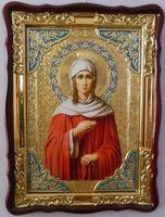 Ксения Петербургская  икона