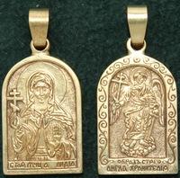 Нательная икона Лидия бронза