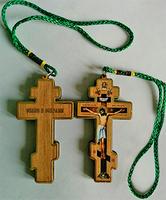 Подвеска автомобильная восьмиконечный крест, мдф, КМ-1