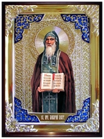 Макарий Желтоводский