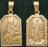 Нательная икона Макарий бронза