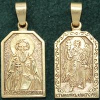 Нательная икона Максим бронза