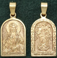 Нательная икона Маргарита бронза