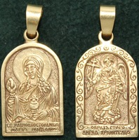 Нательная икона Мария бронза