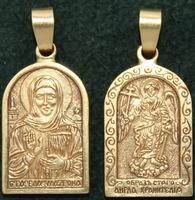 Нательная икона Матрона бронза