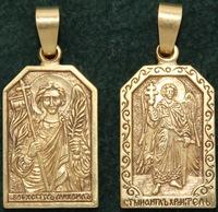 Нательная икона Михаил бронза