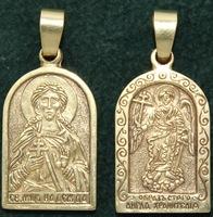 Нательная икона Надежда бронза