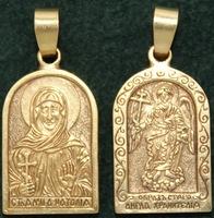 Нательная икона Наталья бронза