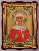 Наталия Св. муч.  икона