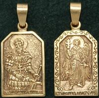 Нательная икона Никита бронза