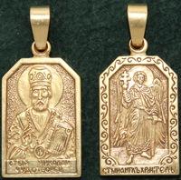 Нательная икона Николай бронза