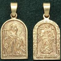 Нательная икона Нина бронза