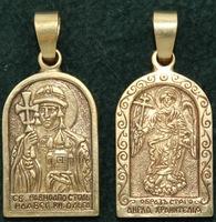 Нательная икона Ольга бронза