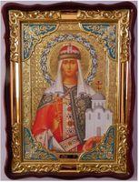 Ольга св.Р.Ап.Княжна  икона