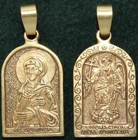 Нательная икона Полина бронза