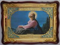 Прощание с Иерусалимом  икона