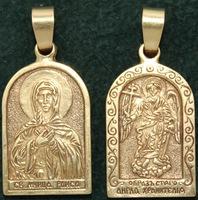 Нательная икона Раиса бронза