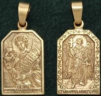 Нательная икона Роман бронза