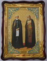 Сергий Радонежский и Серафим Саровский  икона