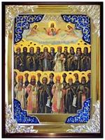 Собор Афонских Святых