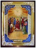Сошествие Святого Духа 001
