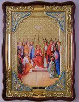 Сошествие святого духа  икона
