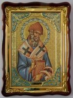 Спиридон Тримифунтский  икона