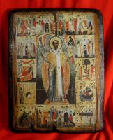 Святой Николай Чудотворец (житие)