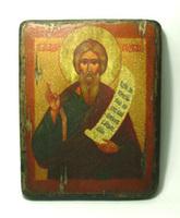Икона под старину Андрей Первозванный