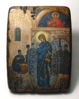 Икона под старину Светописный Образ