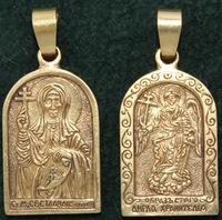 Нательная икона Светлана бронза