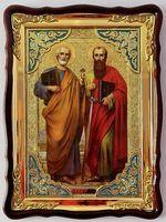 Святые Апостолы Петр и Павел  икона