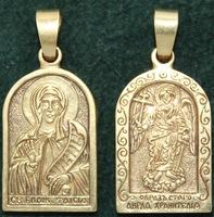 Нательная икона Таисия бронза