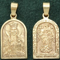 Нательная икона Тамара бронза