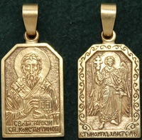Нательная икона Тарас бронза