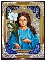 Трилетствующая Пресвятая Богородица