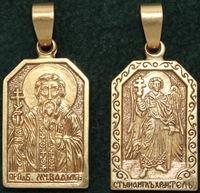Нательная икона Вадим бронза