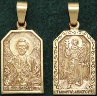 Нательная икона Валентин бронза