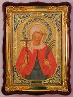 Валентина мученица  икона