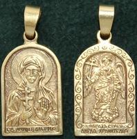 Нательная икона Валерия бронза