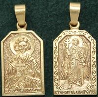 Нательная икона Валерий бронза