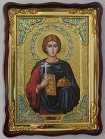 Валерий Св. муч. икона