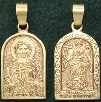Нательная икона Вера бронза