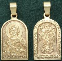 Нательная икона Вероника бронза