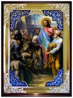 Вход Господний в Иерусалим
