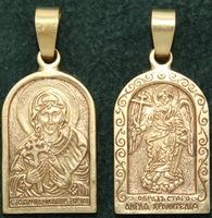Нательная икона Виктория бронза